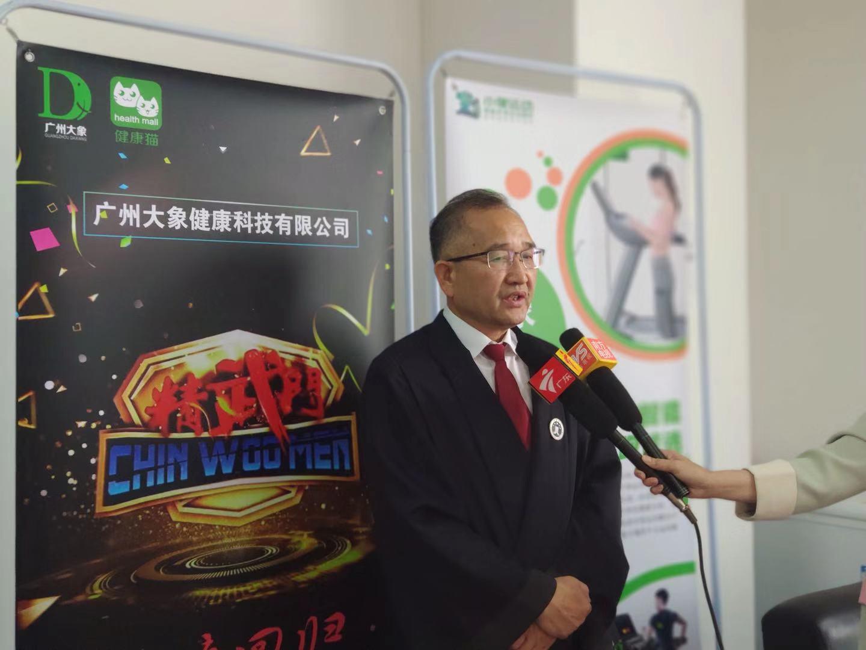 广州大象盘活委员会正式成立!中国体育产业未来可期!插图(1)