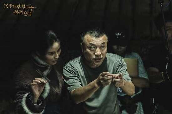 康洪雷執導?新劇《父親的草原母親的河》致敬家鄉內蒙古