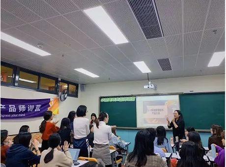 八城骨干,小初精英,共同研讨   2020卓越英语英语产品师训营