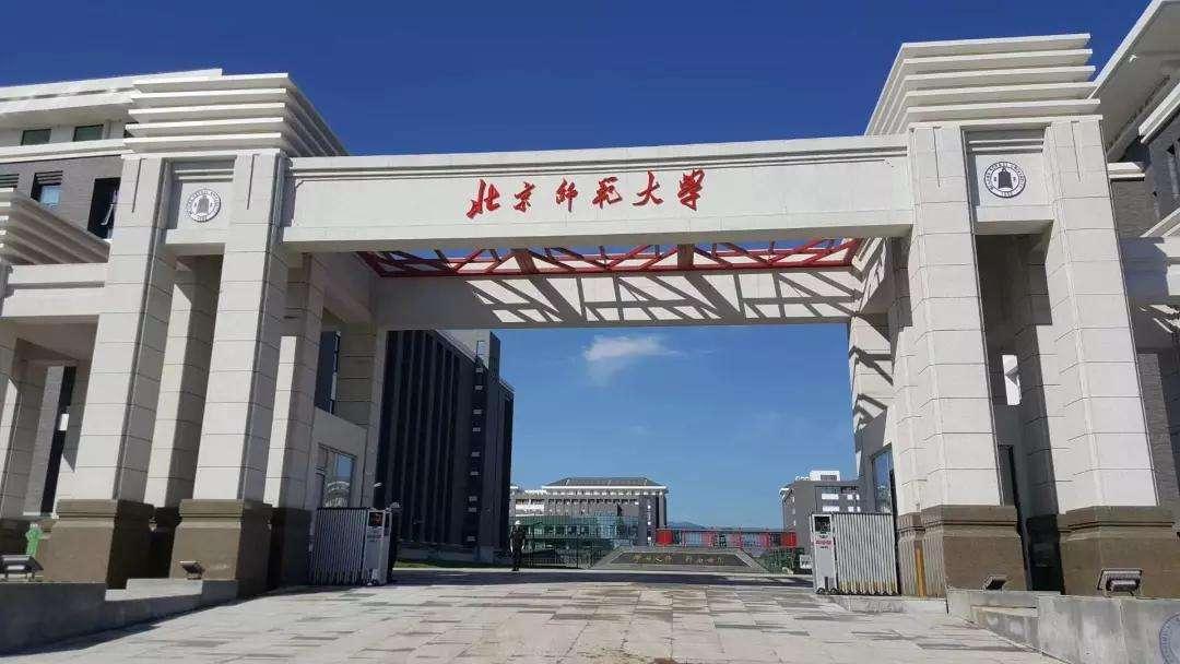 清华大学等11所名校赢得中国第一,2020中国各类最好大学排名发布
