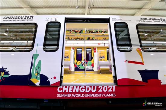 三线主题列车同步首发 增添城市靓丽移动风景线