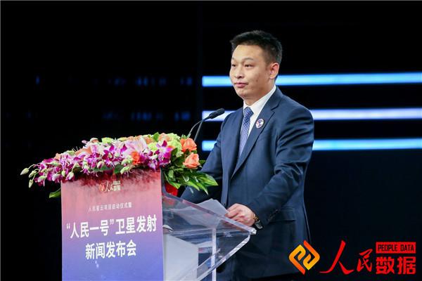 """郑光魁 :培育""""卫星 大数据""""为人民数据转型升级提供强大动力"""