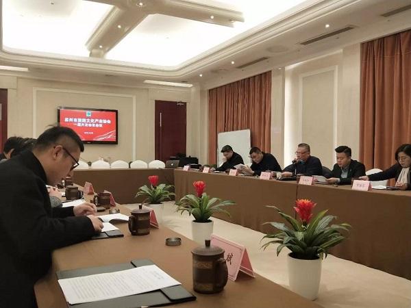 苏州市旅游文化产业协会一届六次会长会议成功召开