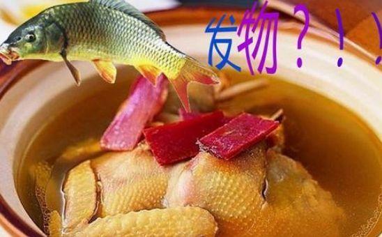 """【健康科普】肿瘤患者可以吃""""发物""""吗?"""