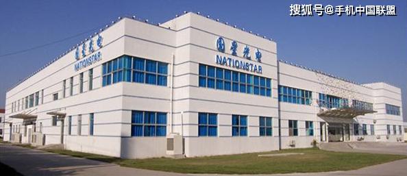 国星光电子公司取得3项发明专利证书 员工持股计划股票出售完毕