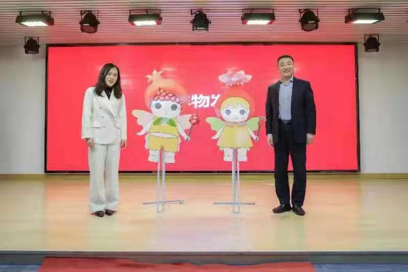 北京十一学校丰台中学LOGO发布