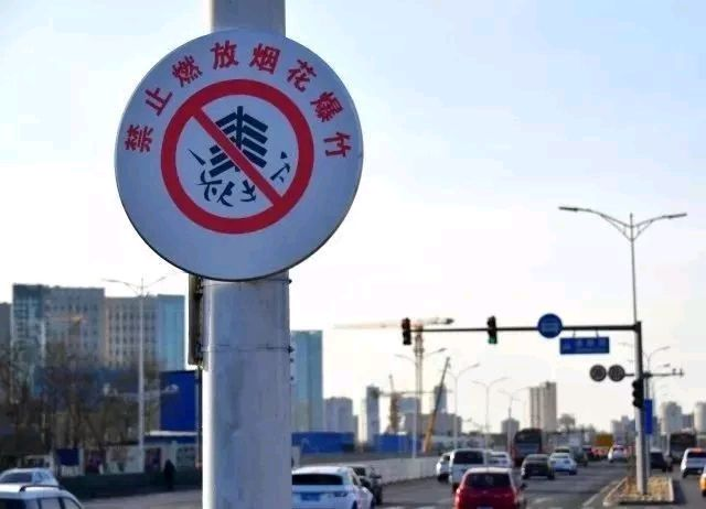 通州已经有人被拘留!2020年副中心不设烟花爆竹零售点!