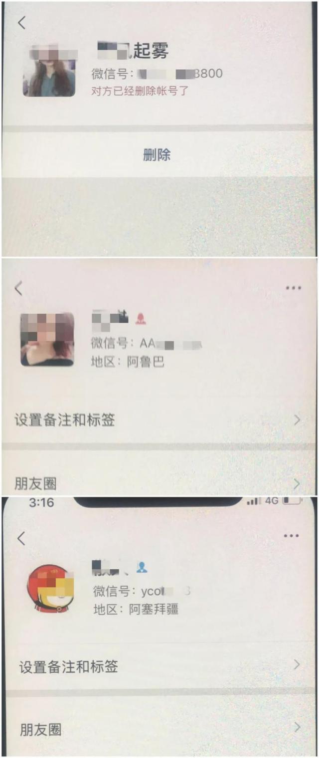 杭州一年轻女老板被骗190万 民警一招让骗子主动还钱_陈女士