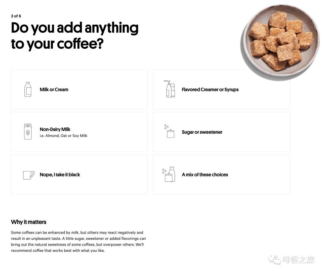 这也许是最懂你的咖啡行业购物网站