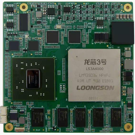 原创中国芯崛起!新一代龙芯3号发布,国产CPU有望比肩世界先进水平