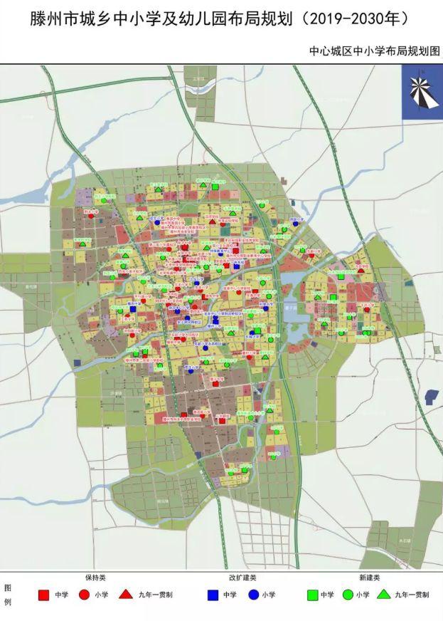 滕州城区中小学及幼儿园布局规划发布,看看你家是学区