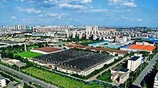 <b>重磅!辽宁经济开发区将剥离行政和社会管理职能,编制、工资这样规定…</b>