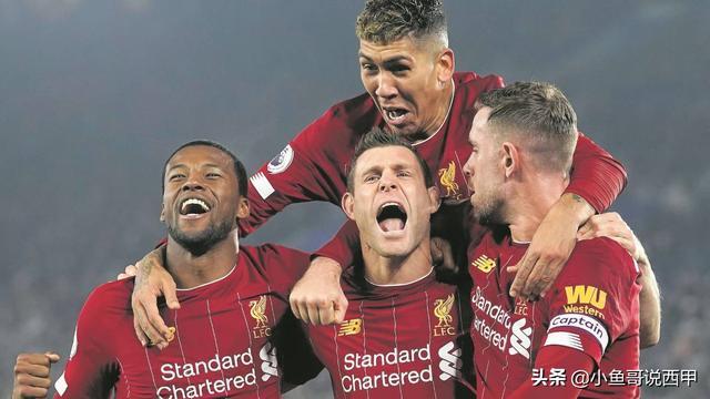 冬季五大联赛领头羊盘点利物浦最猛 手握欧冠卫冕隐形优势
