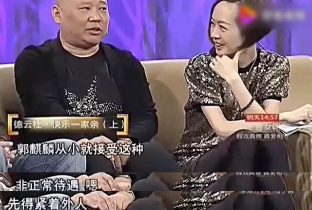 """育儿篇丨《庆余年》爆红,郭德纲的教育引热议!""""郭麒麟,你太不富二代了!"""""""
