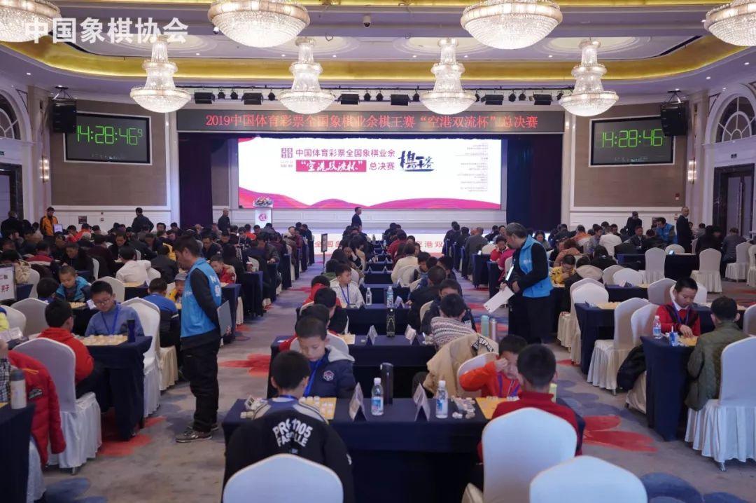 棋王赛总决赛第二日 多位冠军即将浮出水面_四川省