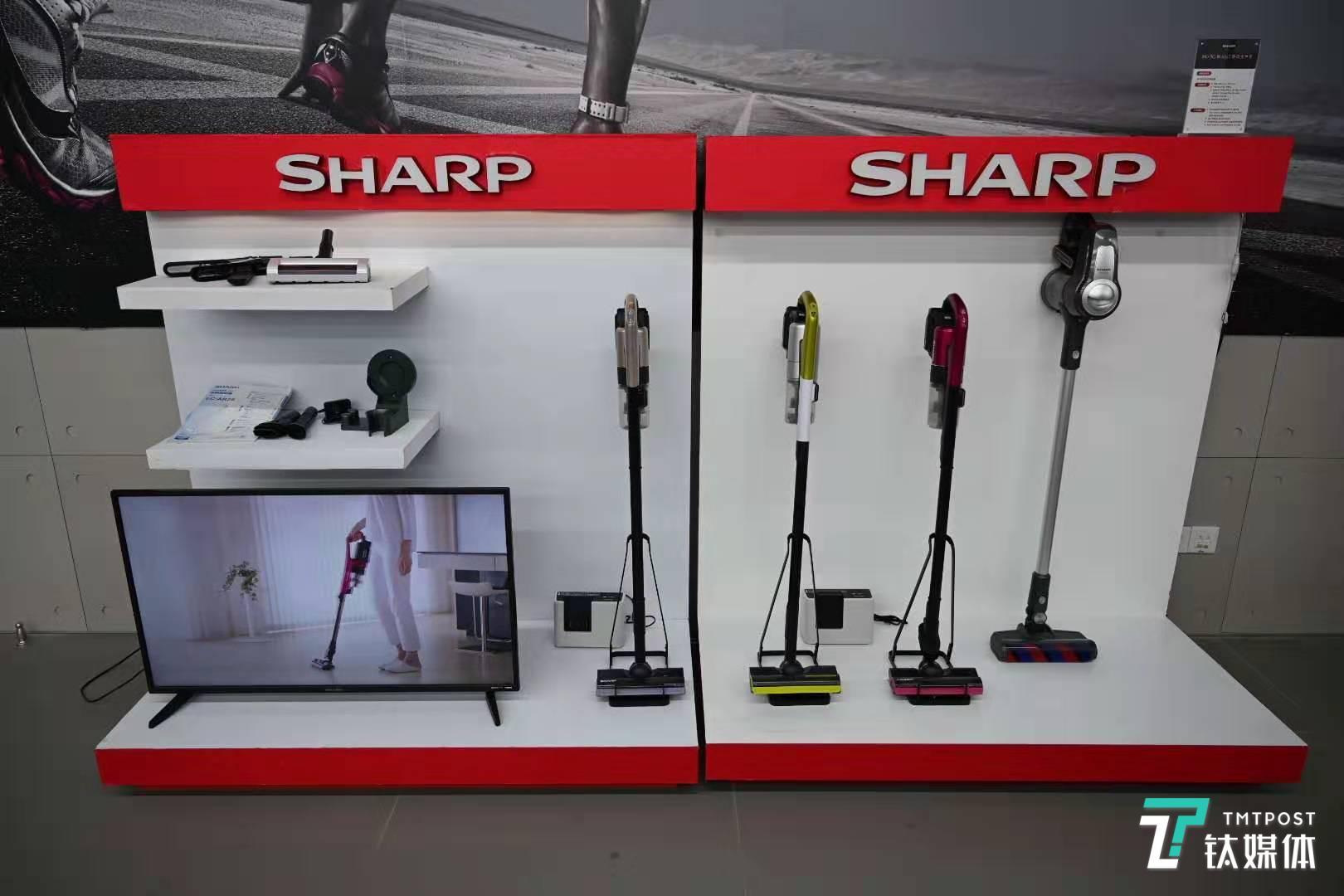 夏普发布三大变革战略,转向全产业链发展