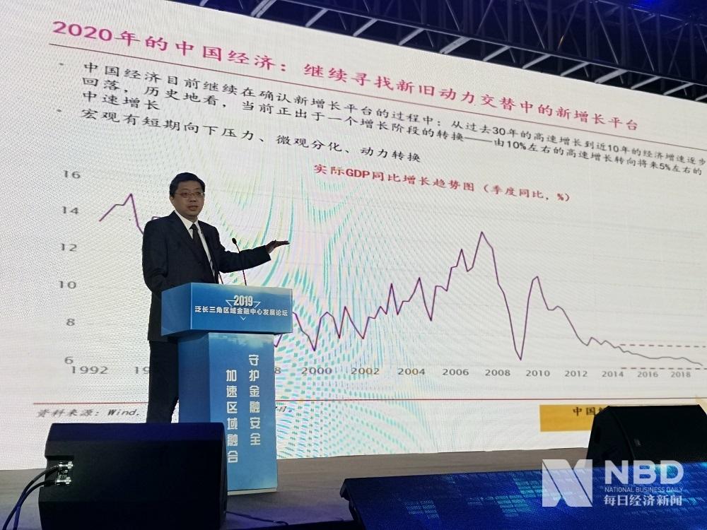 """中国银行业协会巴曙松:中国经济周期将进入""""高速""""转""""中速""""的新增长平台"""