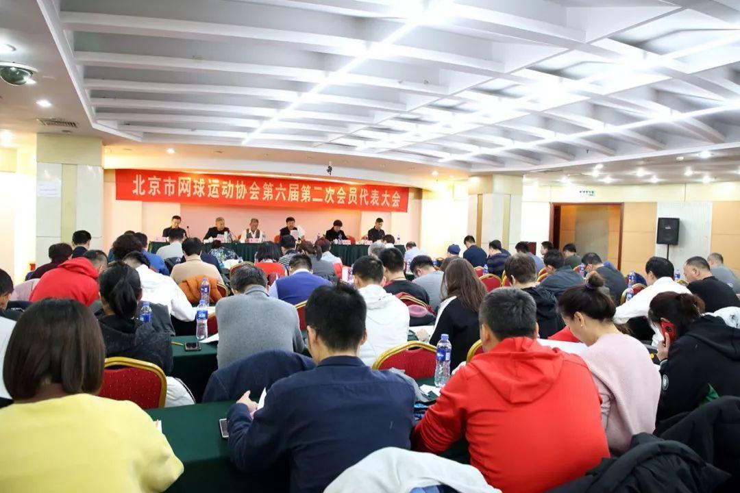 北京市网球运动协会第六