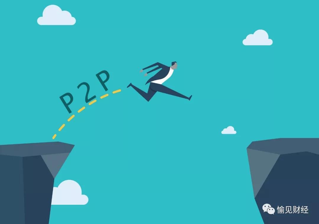 """案发P2P平台员工退缴工资和提成:普通员工称自己才是""""双重难民"""""""