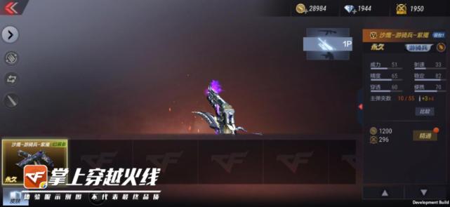 體驗服快車:游騎兵又要上新皮膚,紫魘動圖來一波!