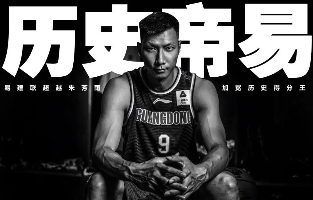 朱婷29分天津女排3-2再胜北京 第15次进排超决赛