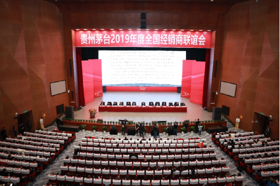 茅台董事长:不会取缔经销商群体,春节前集中投放7500吨