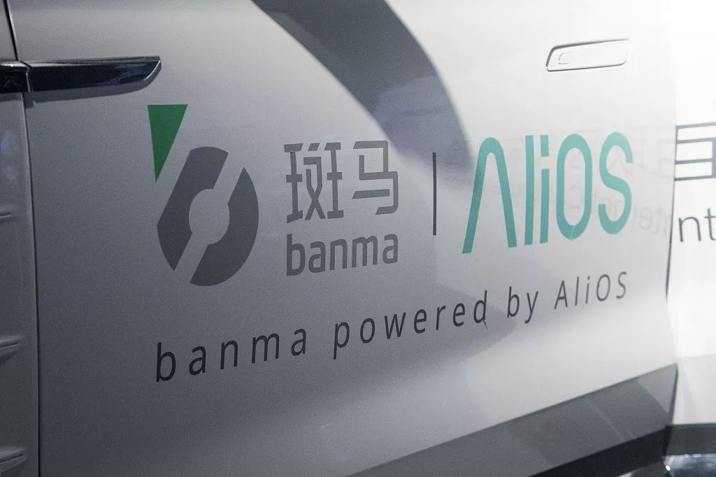 特斯拉上线亚洲首座V3超级充电桩;Rivian可实现360°原地转向