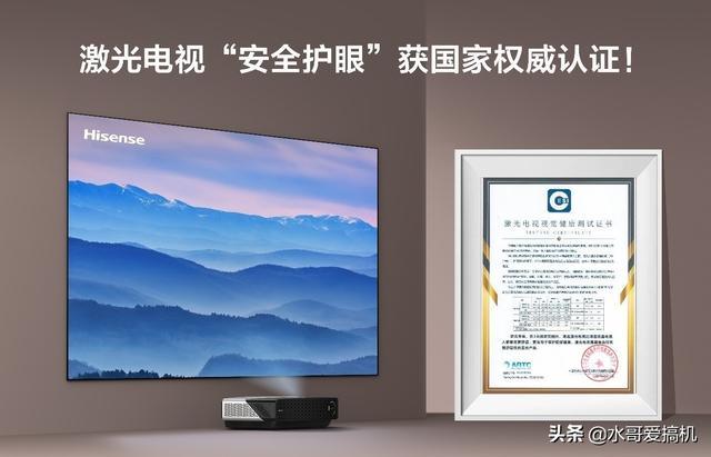 <b>上市就获奖,海信75寸激光电视?让高端用户倒戈?</b>