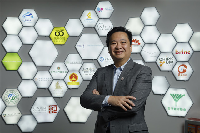 <b>香港人林惠斌在广州20年,为来创业的港澳青年建了一个家</b>