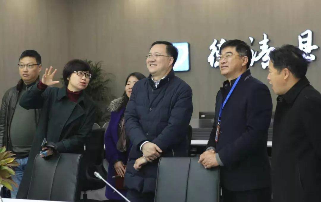 省委宣传部领导来德清调研融媒体中心建设情况