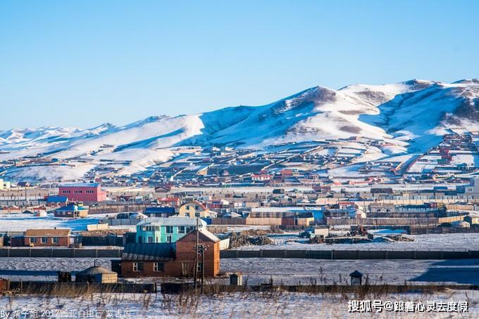 """世界上""""最冷的首都"""",纬度不是最高,就在中国旁边"""