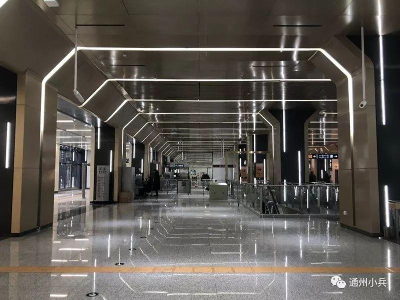 <b>通州新开通5个地铁站,小编带你一探究竟!</b>