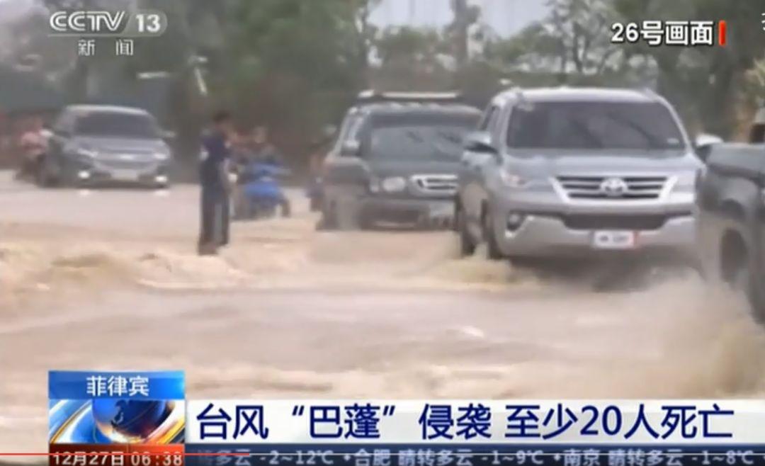 降雨啦!佛山人准备接招台风雨!12级台风吹进中国南海