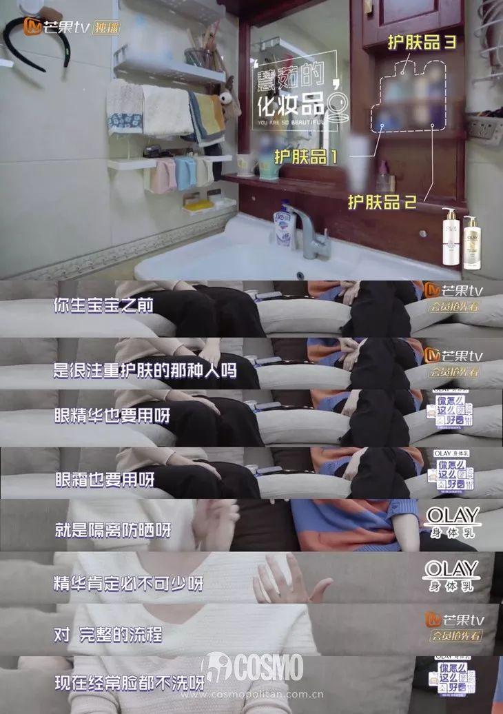 美人计 | 昆凌吴昕联手打造的素人,怎么这么好看