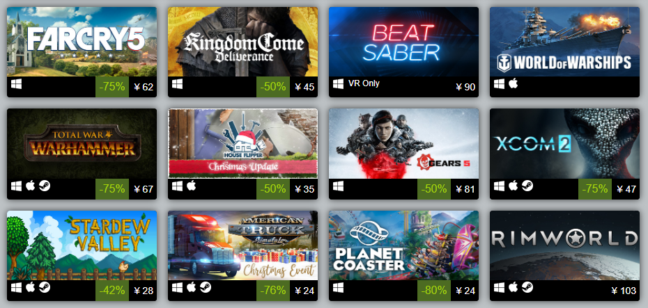《Beat Saber》登榜Steam 2019畅销游戏TOP100,畅销VR游戏TOP1