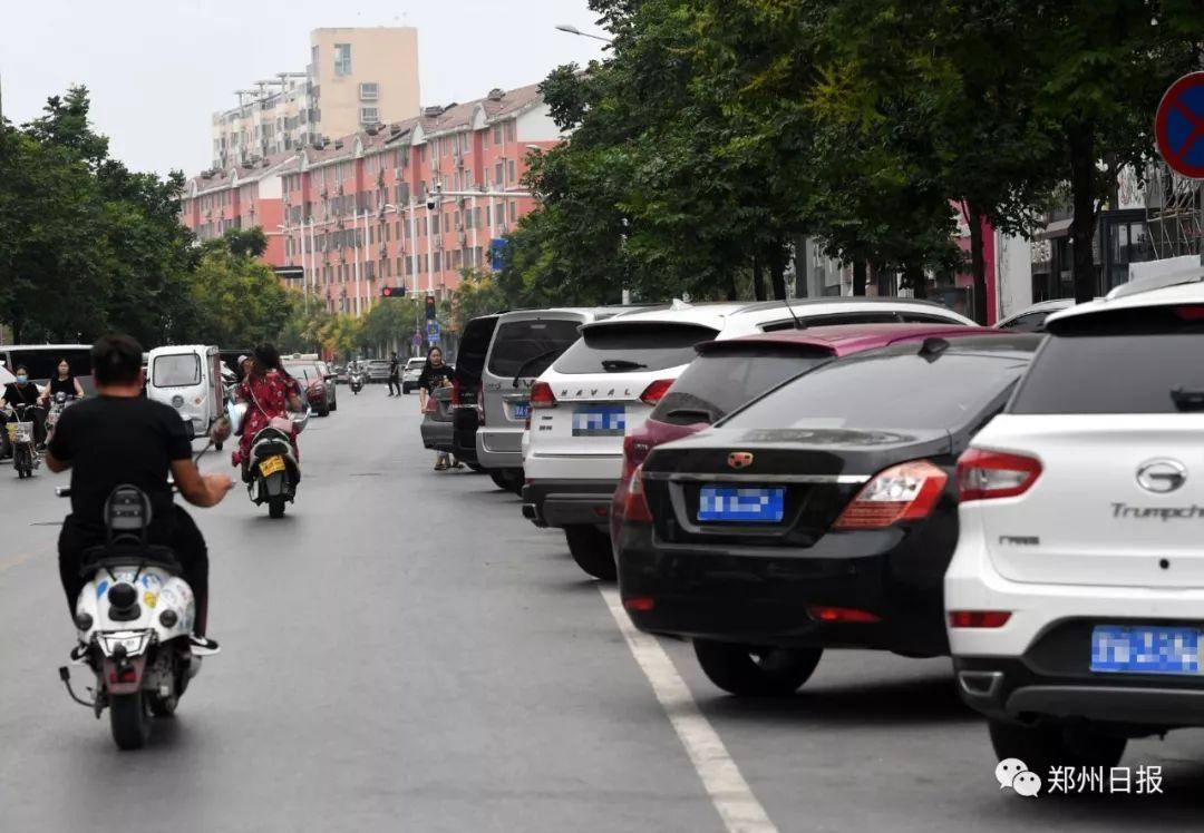私设停车位?举报!郑州各区的举报电话请记好