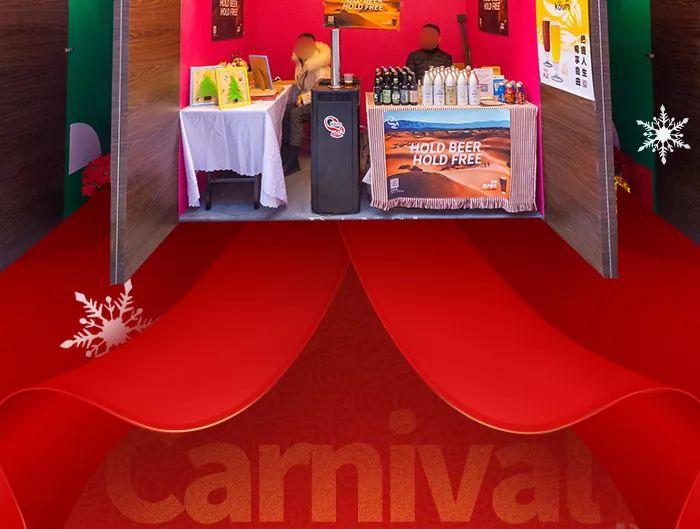 嘉年华、冬季特定美食、人气打卡点,虹桥丽宝乐园承包你的吃喝玩乐!