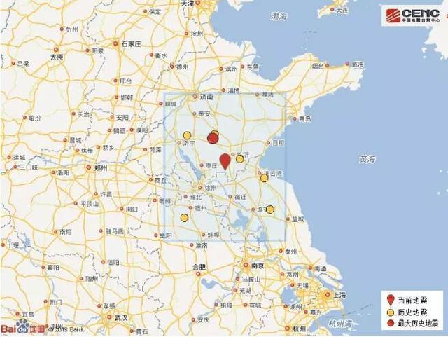 临沂市兰陵县发生2.9级地震(塌陷)