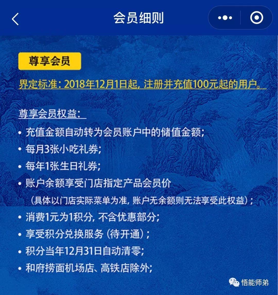 """豐臺308名暖氣不暖投訴者變""""測溫志愿者""""_兩個和尚的耽美文"""