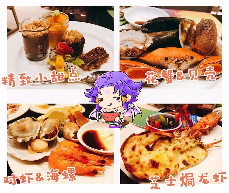 <b>冬天就要吃的开心!春风十里,不如在梦幻里吃得欢喜!</b>