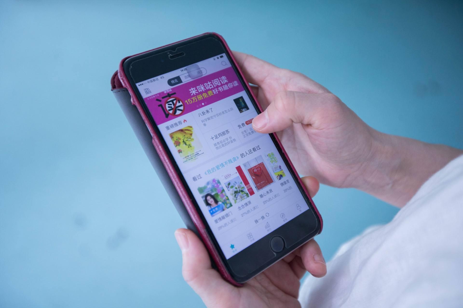 原创             环伺巨头免费阅读,日营收百万成常态!付费阅读有难了?