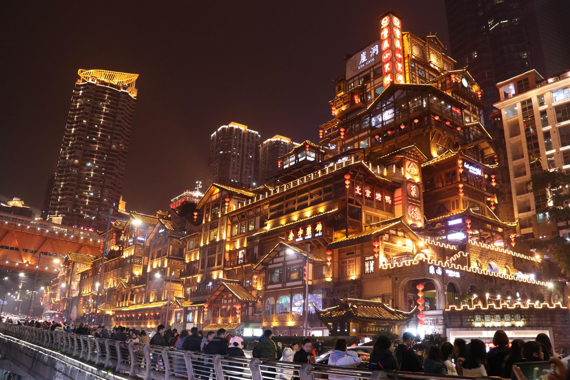 重庆免费的4a旅游景点,吃货必去的打卡地,夜晚灯火辉煌真迷人