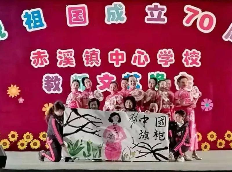 五年级 小品《我们的中国梦》