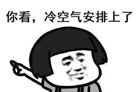 今起,天津连续重污染!强冷空气马上到!