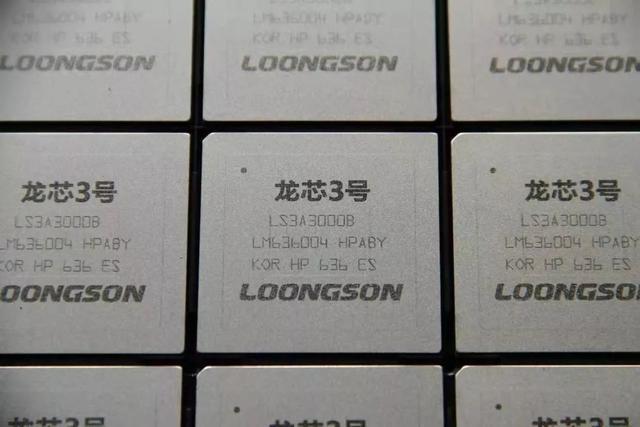 原创             中国芯崛起!新一代龙芯3号发布,国产CPU有望比肩世界先进水平