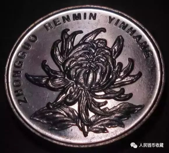 错版硬币之王!1元秒变100元,还在傻傻花掉吗?