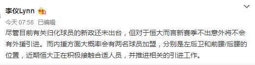 江川:沈指点带队渐有成效 战中国台北100%调动