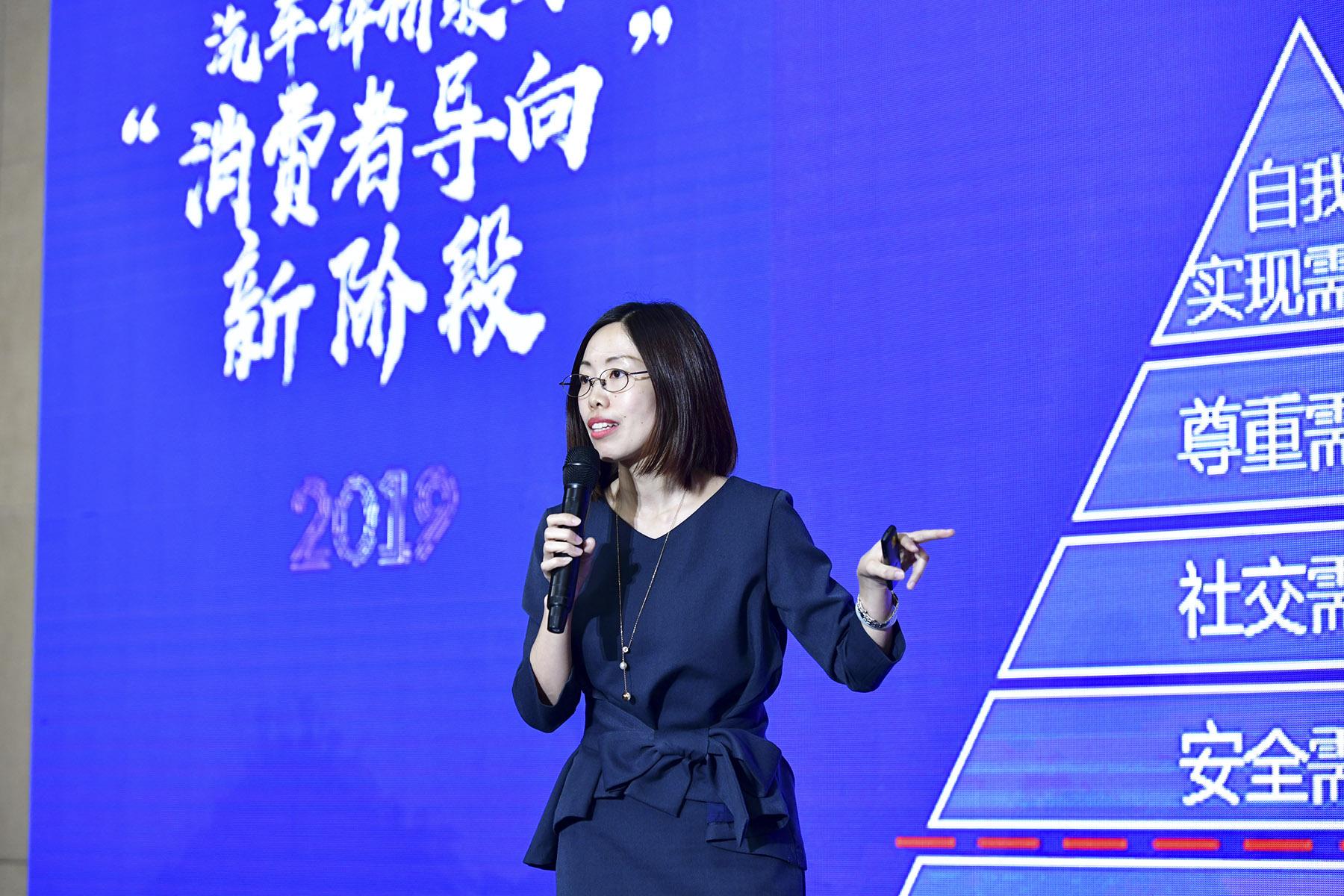 中汽中心杨靖:做用户体验要打破行业壁垒,从关联中找到兴奋点