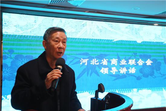 燕赵工匠受表彰洗染专业委员会换届共谋发展大计 郝小学原创