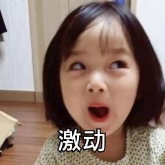 DNF阿拉德市集空降南京,国服版本发布会重磅来袭!_自然